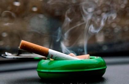 Пепельница для курения