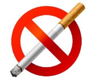 Не злоупотребляйте сигаретами в присутствии некурящих
