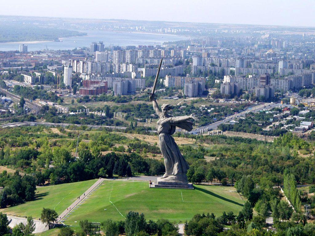 Вид Волгограда