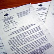 Рубрика документация