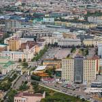 Панорамный вид Улан-Удэ